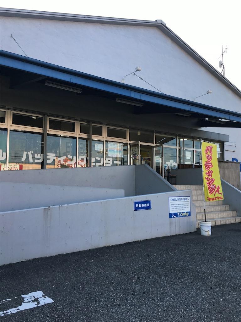 f:id:saekichi:20171027155216j:image