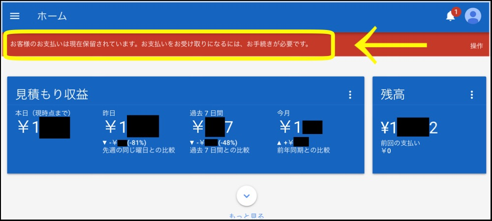 f:id:saekichi:20171102195505j:plain