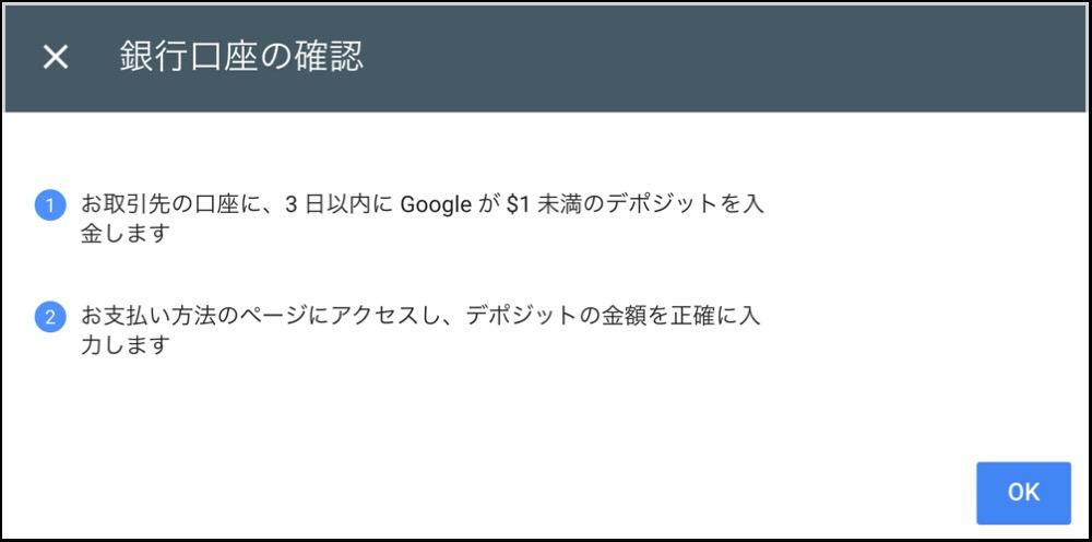 f:id:saekichi:20171102195728j:plain