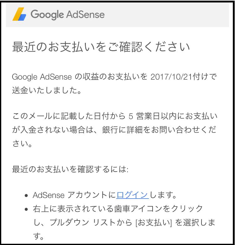 f:id:saekichi:20171106005534j:plain
