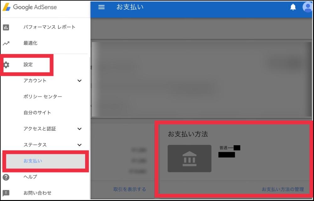 f:id:saekichi:20171107062611j:plain