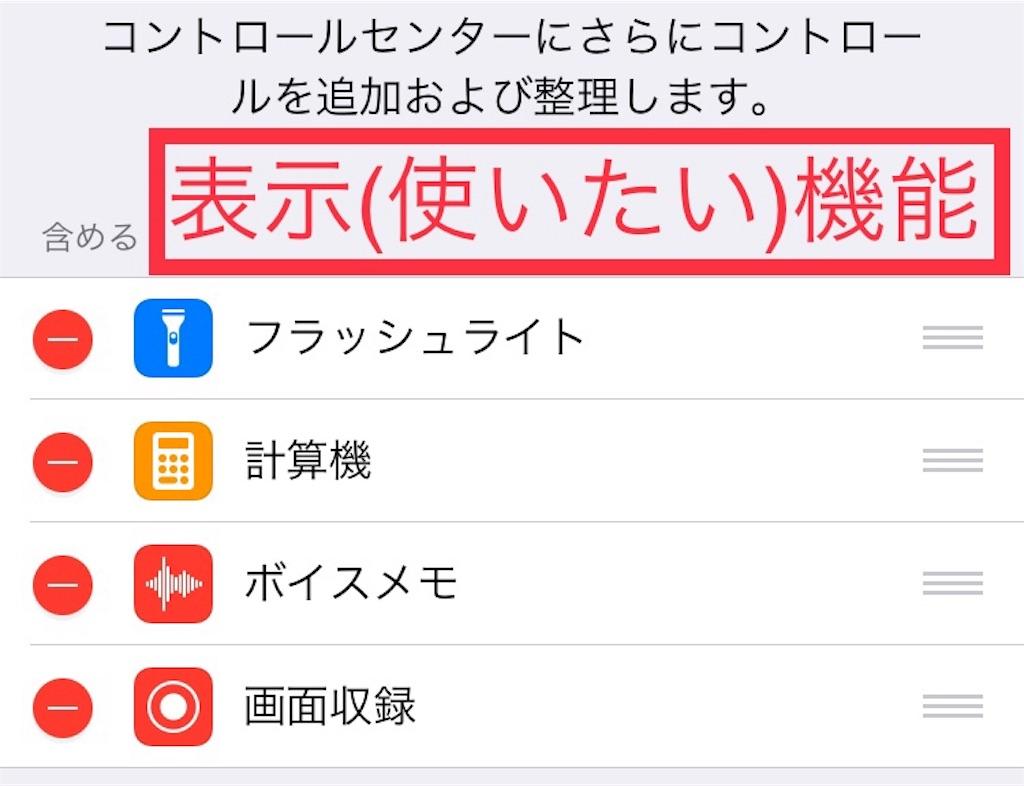 f:id:saekichi:20171127150626j:image