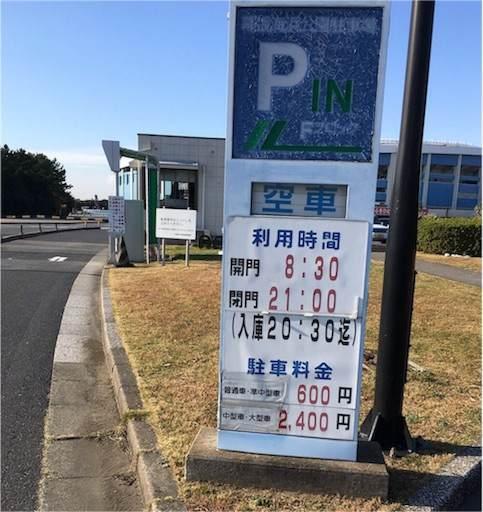 f:id:saekichi:20171206113644j:image