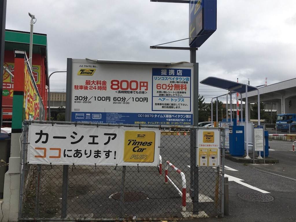 f:id:saekichi:20171208100611j:image