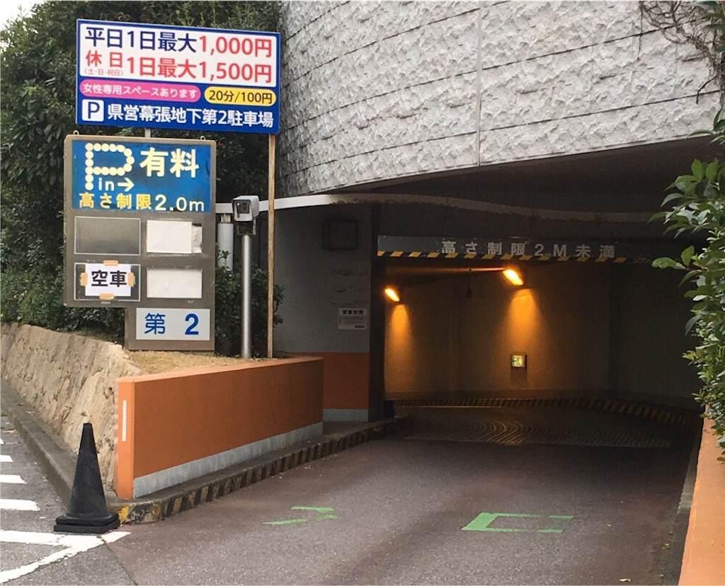 f:id:saekichi:20171212151107j:image