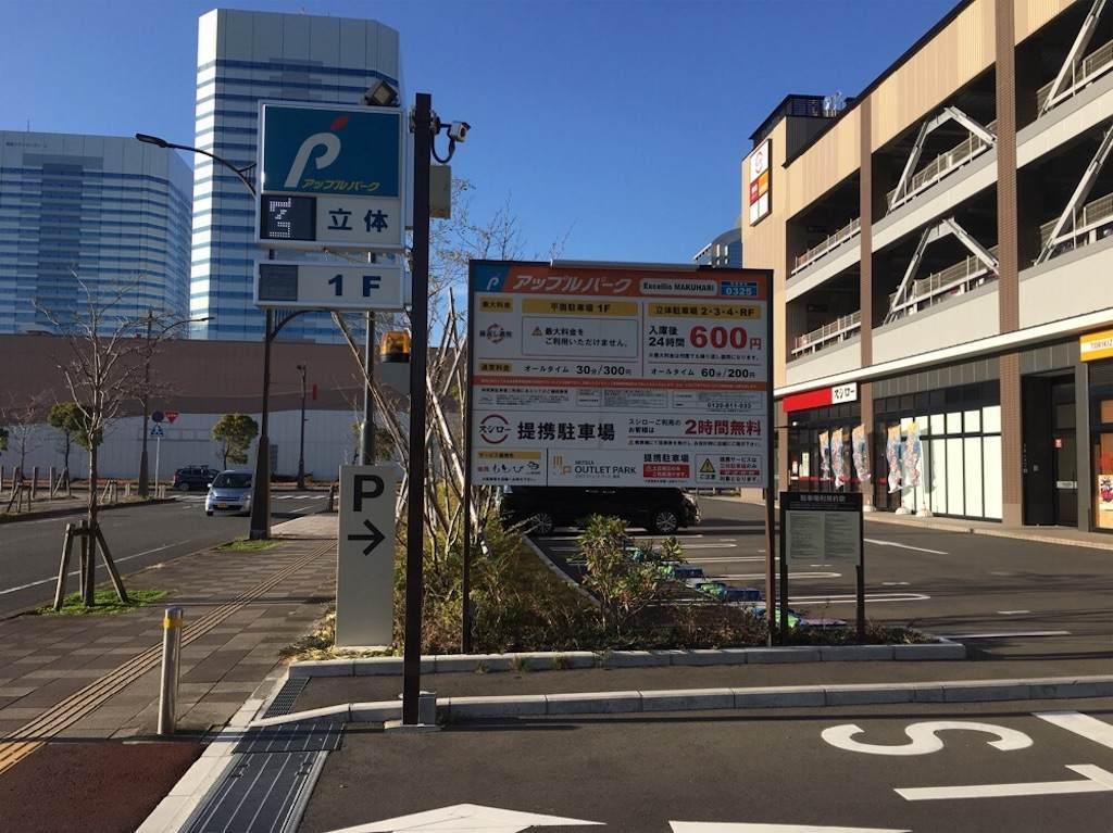 f:id:saekichi:20171212151414j:image