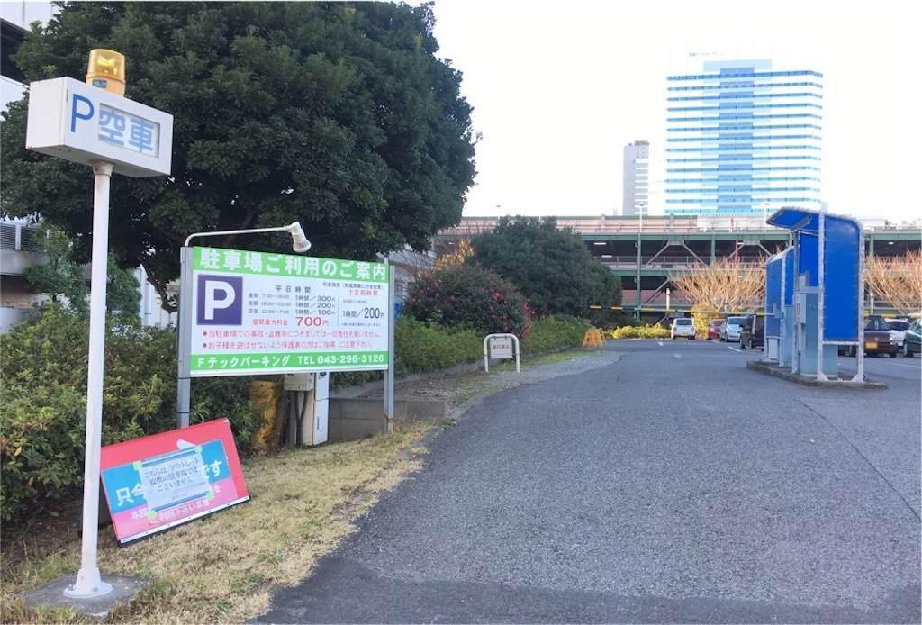 f:id:saekichi:20171212151615j:image