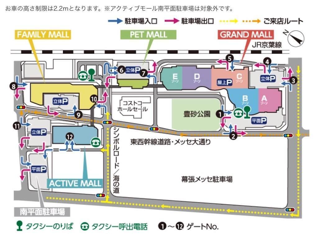 f:id:saekichi:20171213191319j:plain
