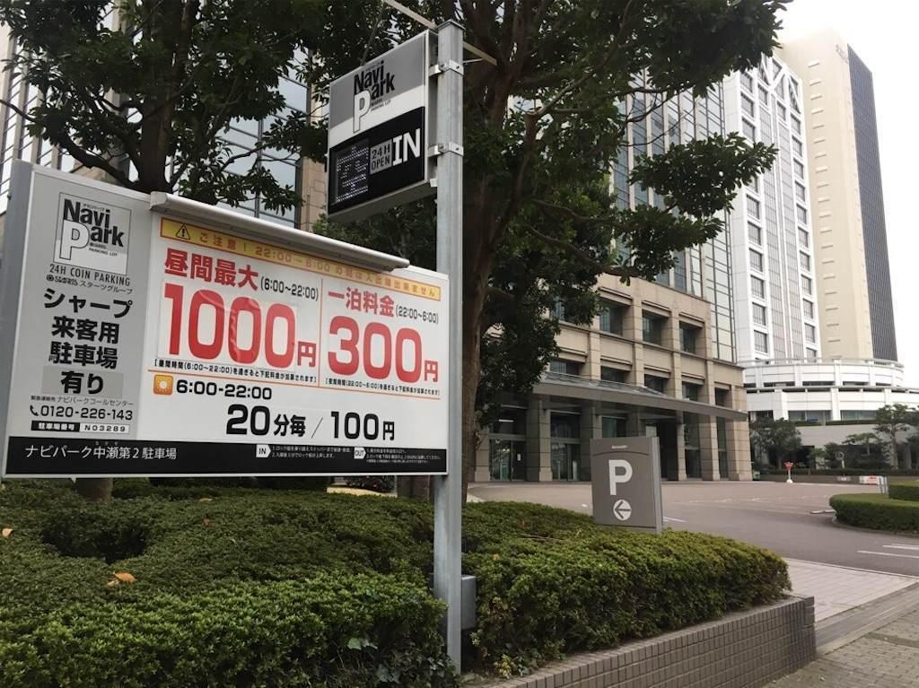 f:id:saekichi:20171217112527j:image
