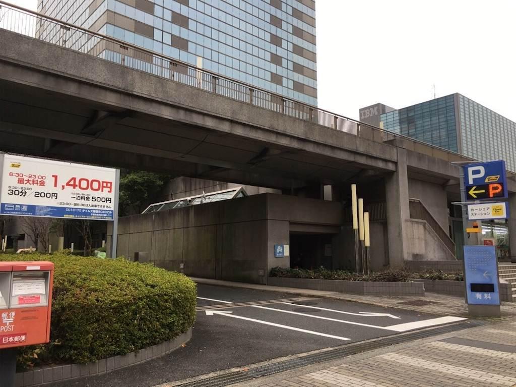 f:id:saekichi:20171217112800j:image