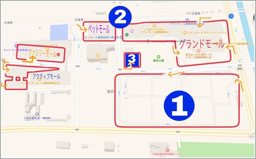 f:id:saekichi:20171223094154j:plain