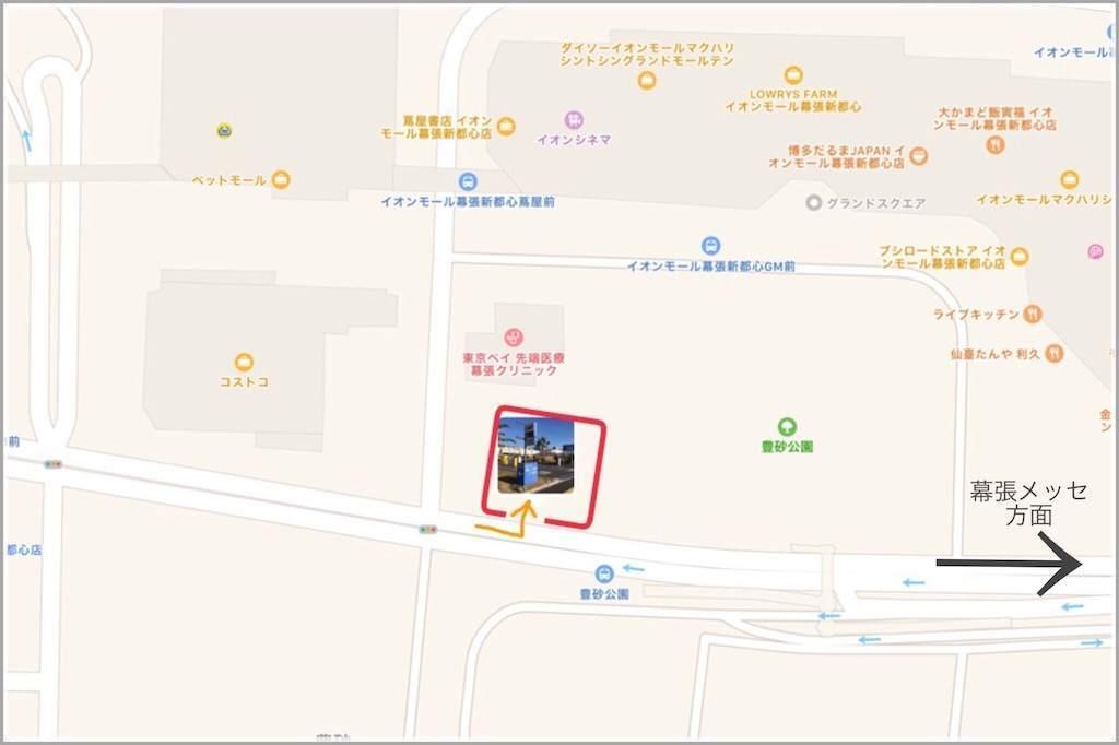f:id:saekichi:20171223094405j:plain