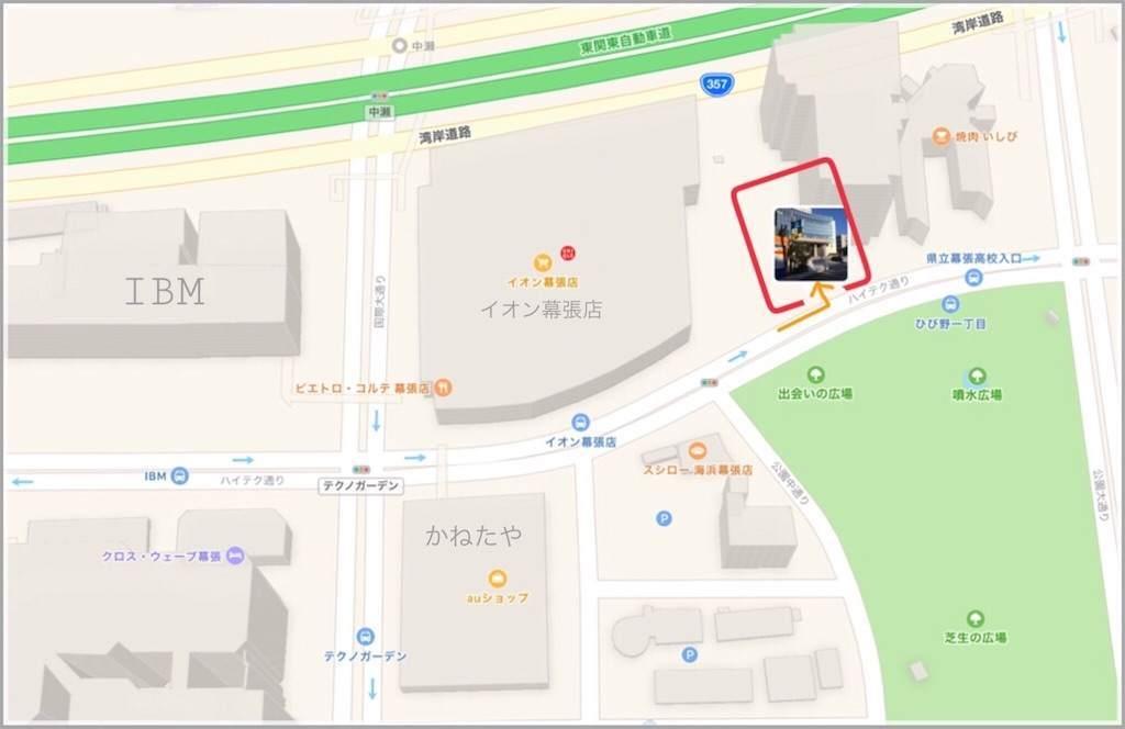 f:id:saekichi:20171226084633j:image