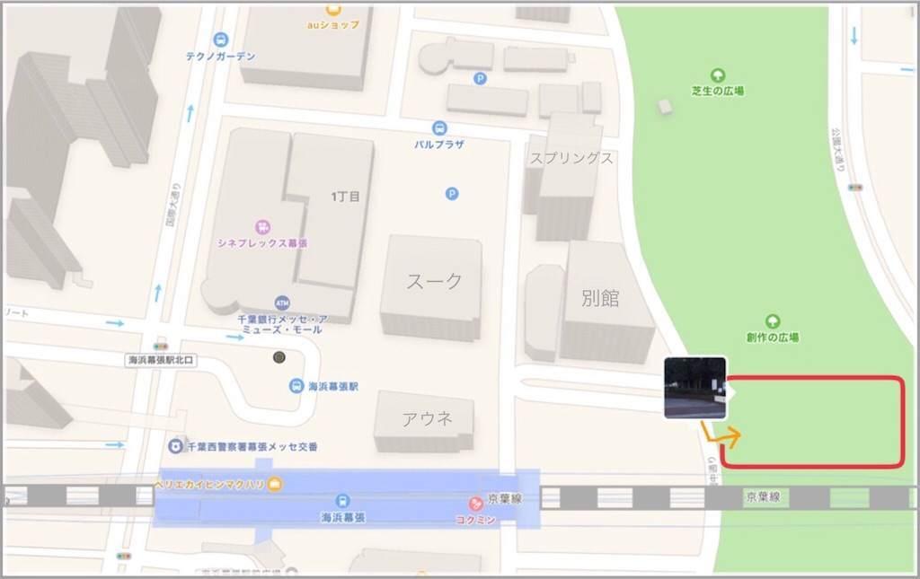 f:id:saekichi:20171226084647j:image