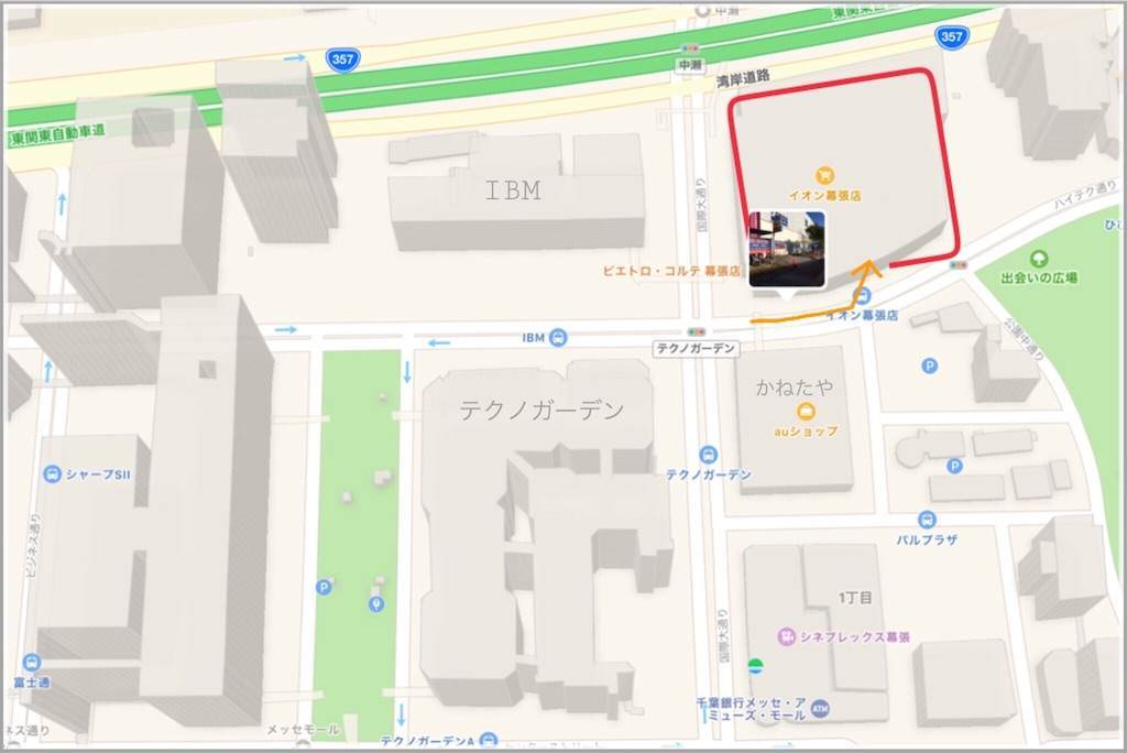 f:id:saekichi:20171226084700j:plain