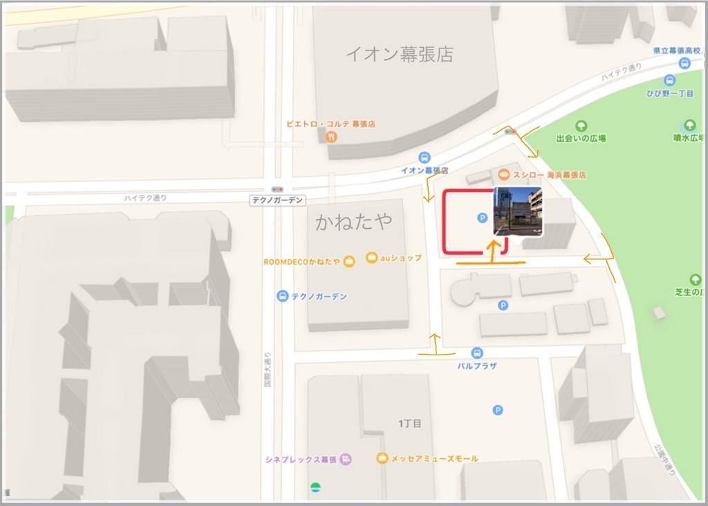 f:id:saekichi:20171226084720j:image