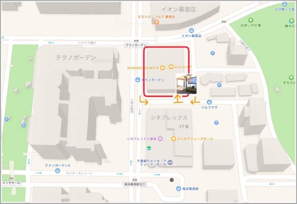 f:id:saekichi:20171226084737j:plain