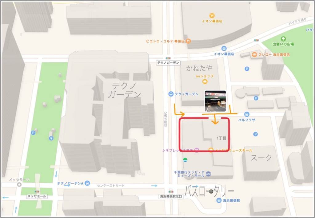 f:id:saekichi:20171226084749j:image