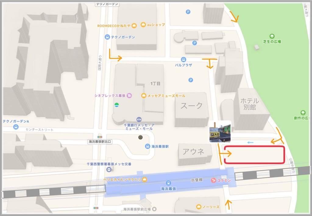 f:id:saekichi:20171226084853j:image
