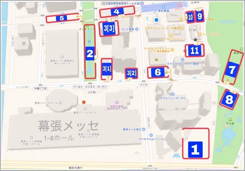 f:id:saekichi:20171228112540j:plain