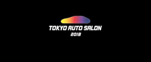 f:id:saekichi:20180110111849p:image