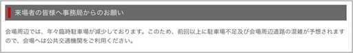 f:id:saekichi:20180110134824j:image