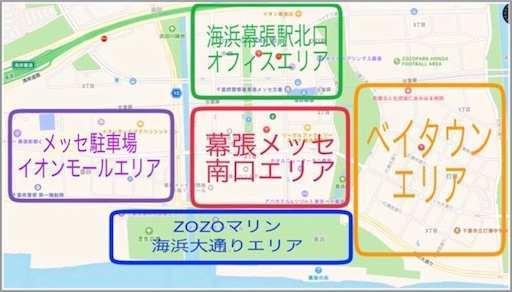 f:id:saekichi:20180110135100j:image