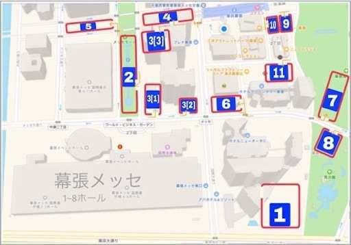 f:id:saekichi:20180110135718j:image