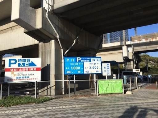 f:id:saekichi:20180110143439j:image