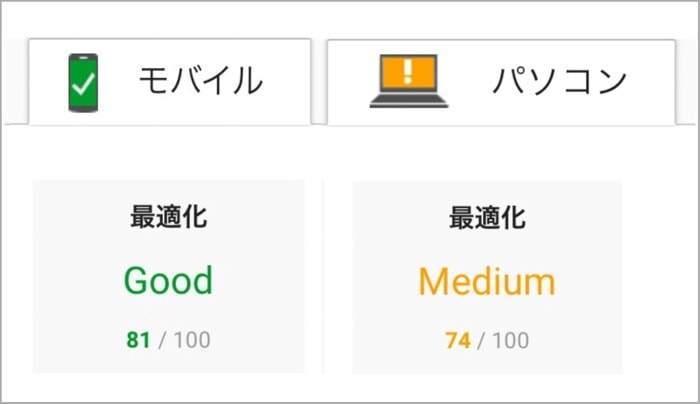 f:id:saekichi:20180116115153j:plain