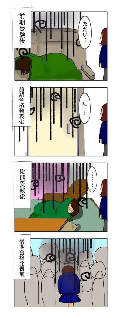 f:id:saekichi:20180315152632j:plain