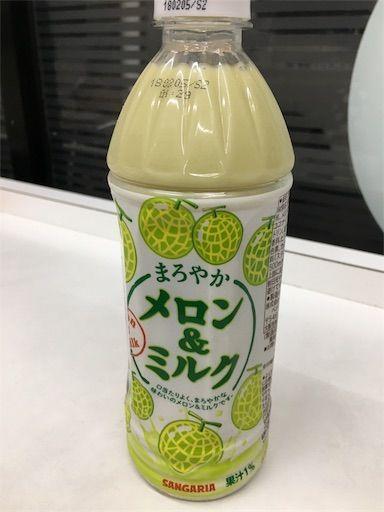 f:id:saekichi:20180329120428j:image