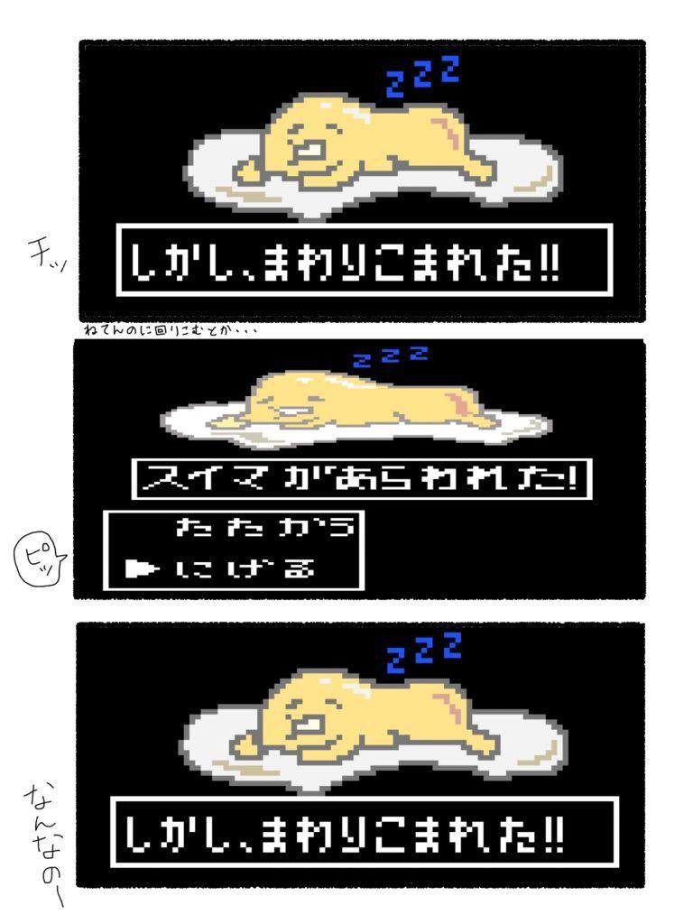 f:id:saekichi:20180416174143j:plain