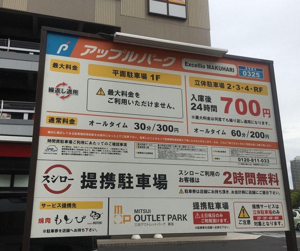 f:id:saekichi:20180427153016j:plain