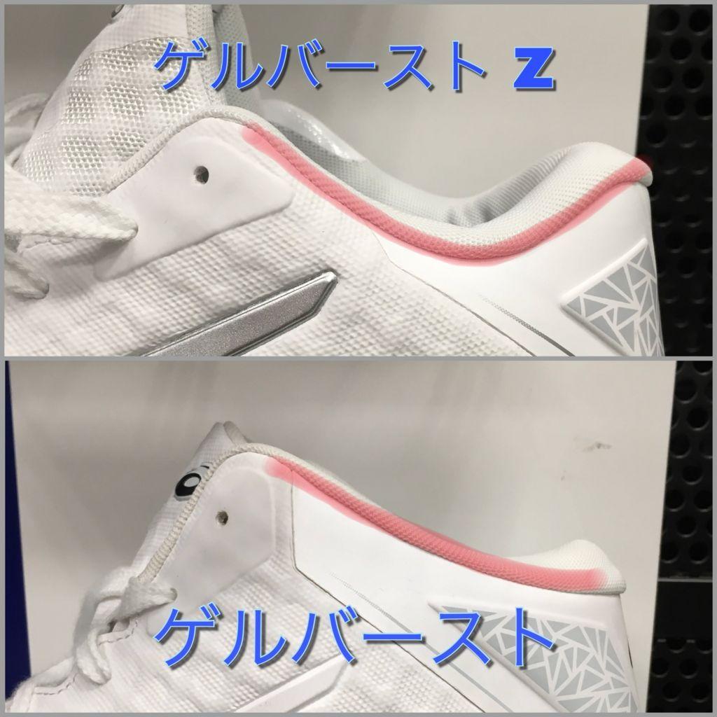 f:id:saekichi:20180528131158j:plain
