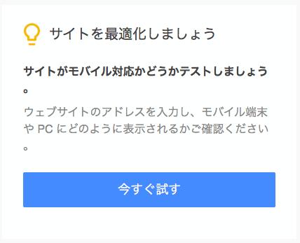 f:id:saekichi:20180603065714p:plain