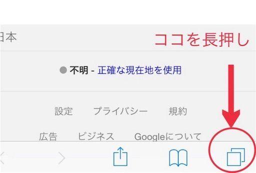 f:id:saekichi:20180608110147j:image
