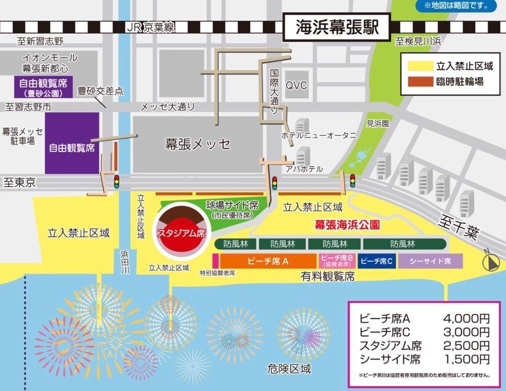 f:id:saekichi:20180612141947j:plain