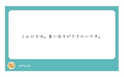 f:id:saekichi:20180711132439j:image