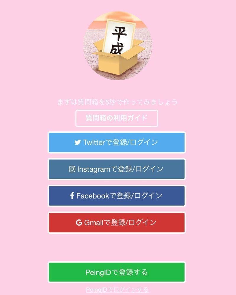 f:id:saekichi:20180713111333j:plain