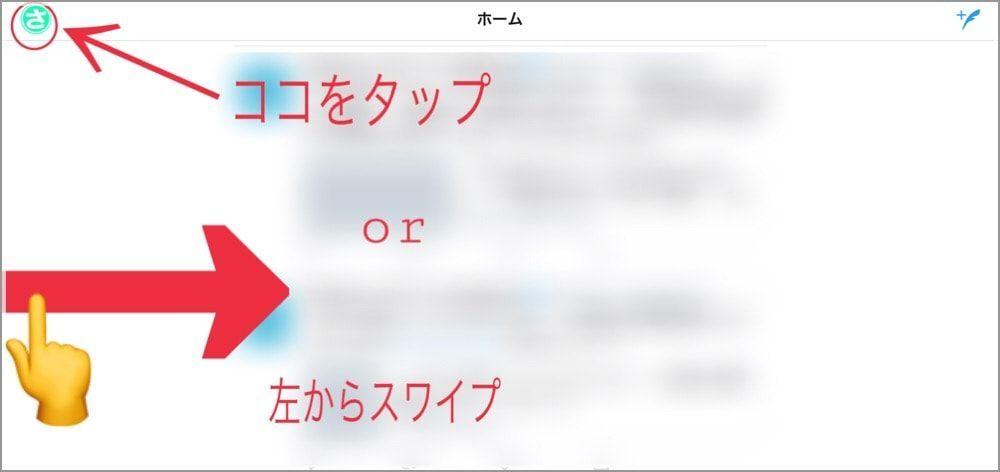 f:id:saekichi:20180713200955j:plain