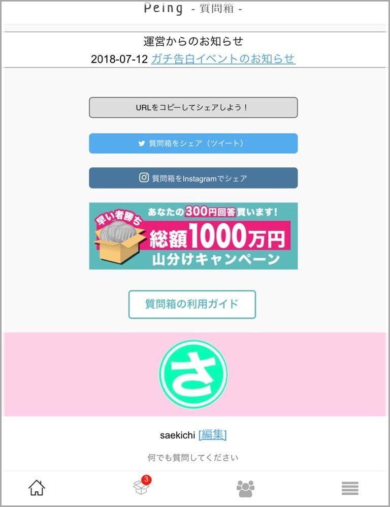 f:id:saekichi:20180713201506j:plain
