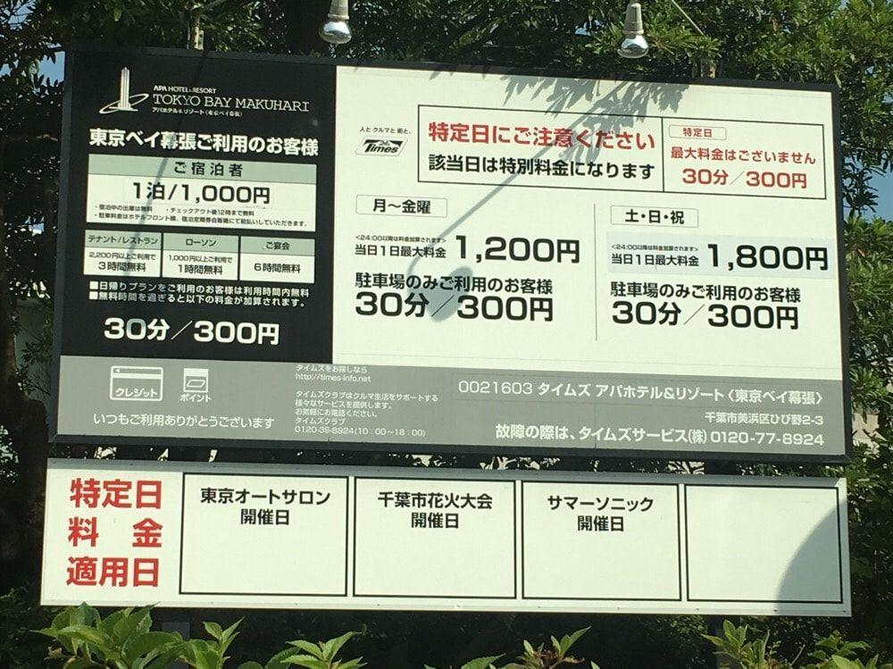 f:id:saekichi:20180718111003j:plain