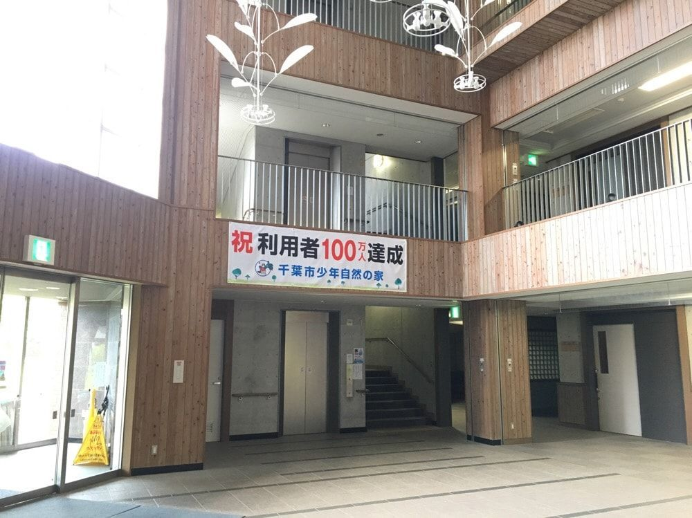 f:id:saekichi:20180718144101j:plain
