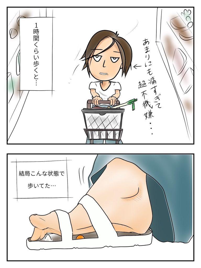 f:id:saekichi:20180905171142j:plain