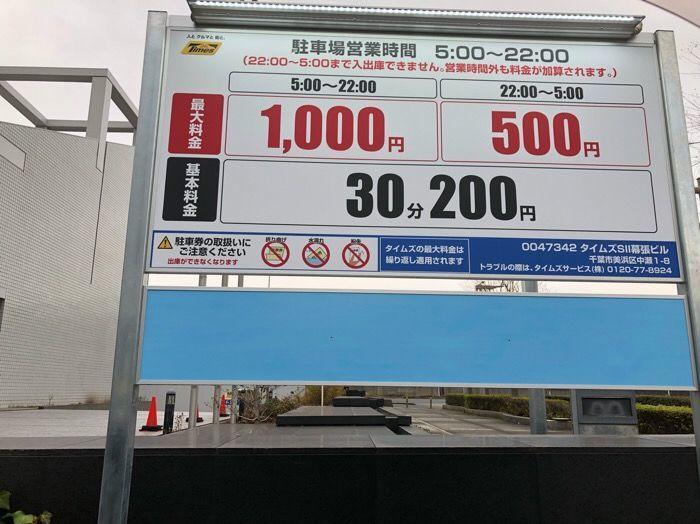 f:id:saekichi:20190110151403j:plain