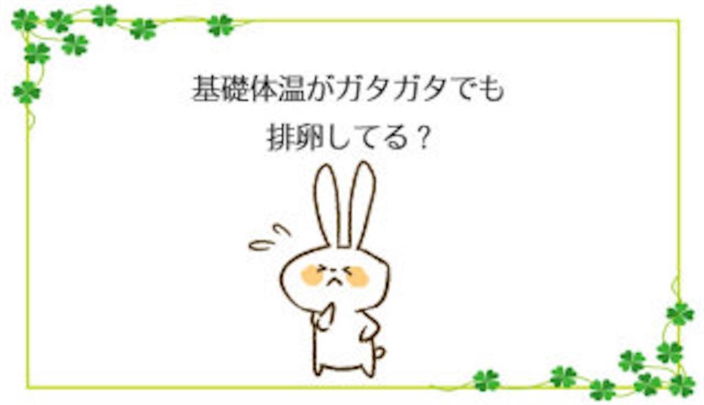 f:id:saekichi0829:20180829155930j:image