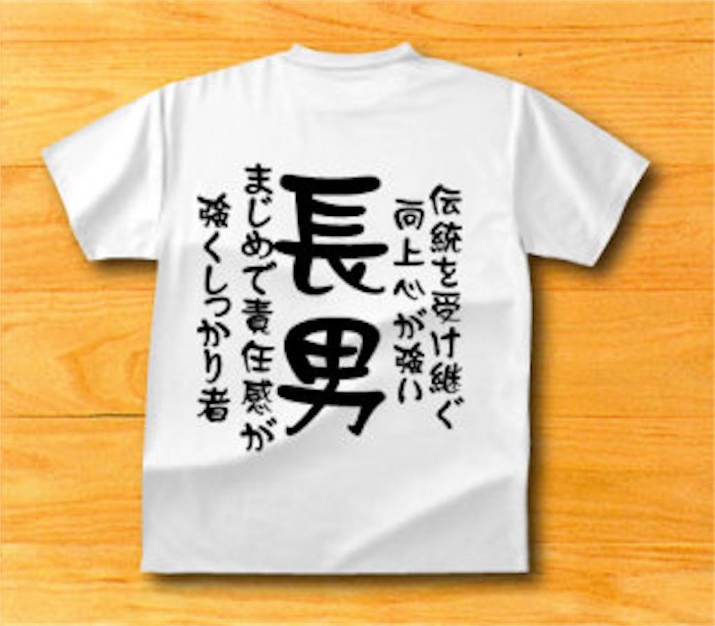 f:id:saekichi0829:20180902165557j:image