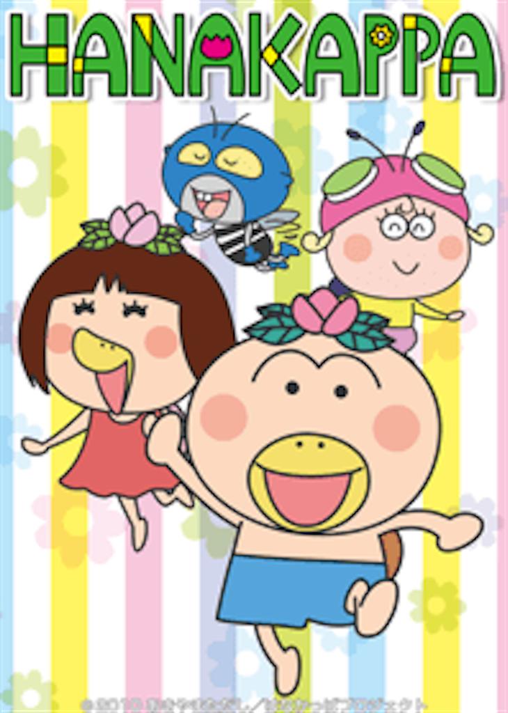 f:id:saekichi0829:20180913183753p:image