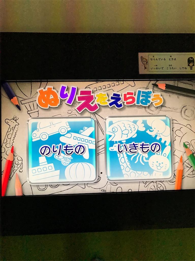 f:id:saekichi0829:20180922144412j:image